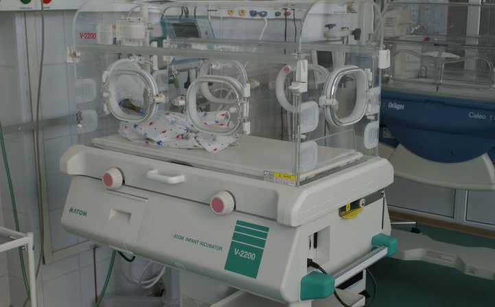 Аптека в областной больнице запорожье