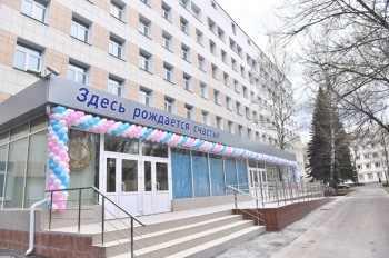 Городская больница номер 36 в москве отзывы