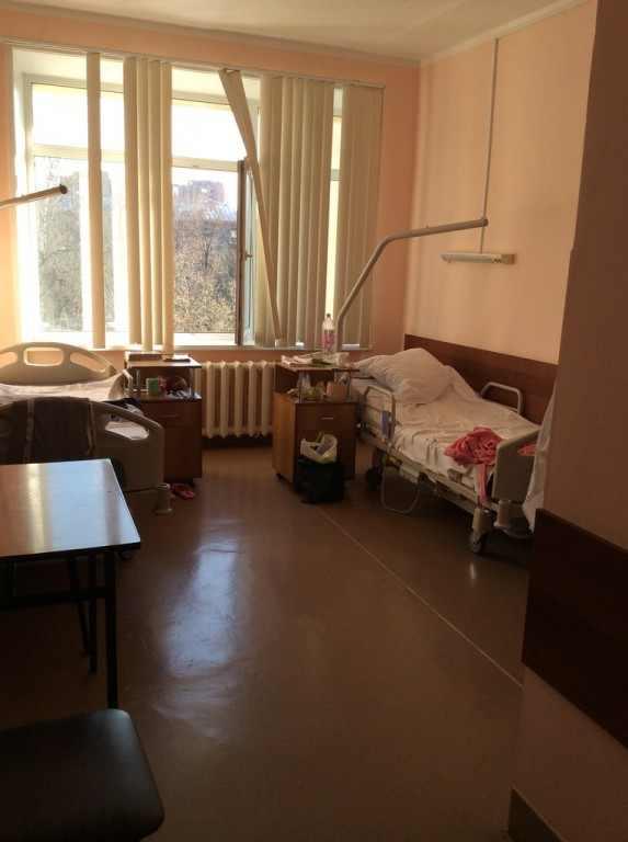 Поликлиника центр спид москва официальный сайт поликлиника